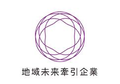 バイオテックジャパンが地域未来牽引企業に選定されました。